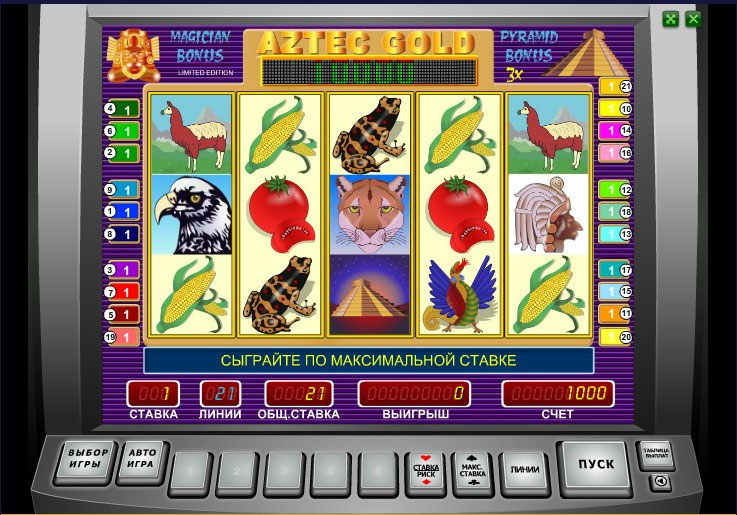 Игровые автоматы казино пирамиды ограбление казино рутор