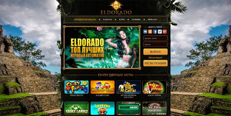 Онлайн игры рулетка автоматы игровые автоматы - aztec treasure сокровище ацтеков играть онлайн бесплатно
