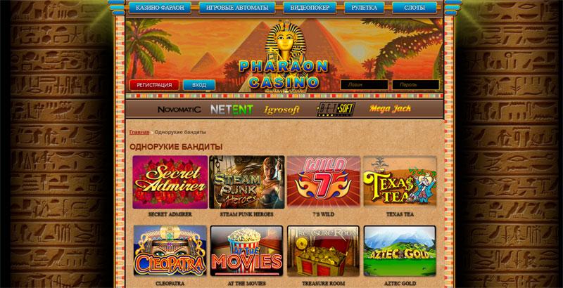 Бесплатные онлайн игровые автоматы aztec gold
