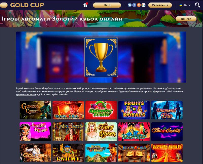 тренировка казино онлайн