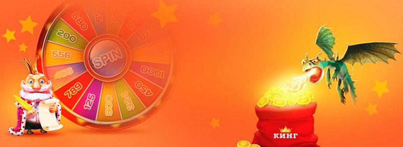 Переваги онлайн казино