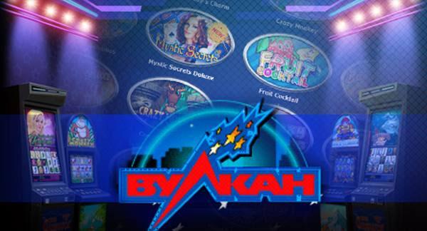 Игровые автоматы онлайн клуб вулкан казино играть бесплатно удача в казино синонимы