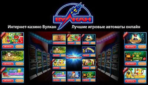 Игровые автоматы в днепропетровске бонус стихи на тему казино