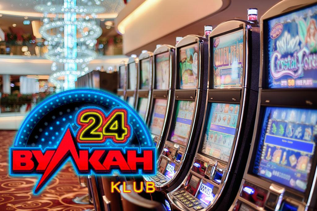 "Картинки по запросу ""Онлайн Vulcan 24 casino"""