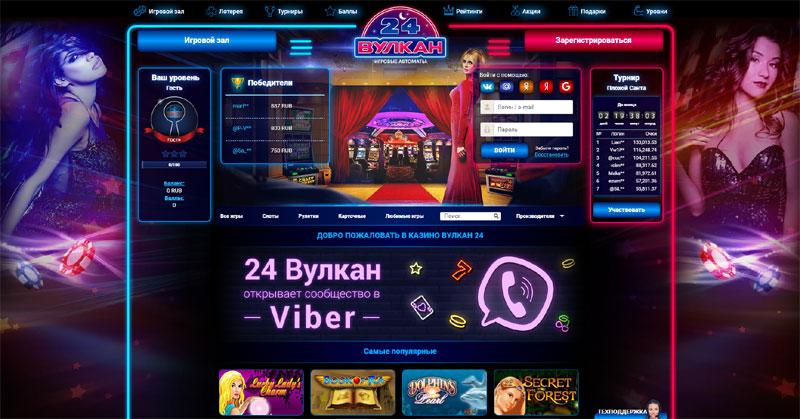 Платные игровые аппараты вулкан 24 review casino online games