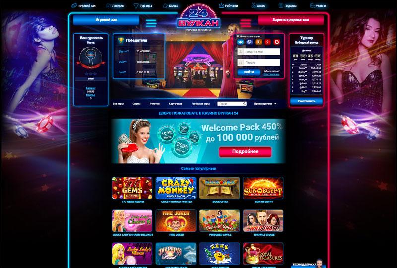 Скиньте ссылку на казино вулкан играть в холдем покер на деньги онлайн