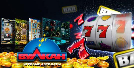 Пограти ігрові автомати безкоштовно без реєстрації