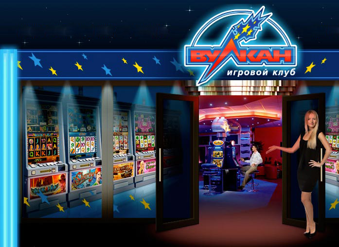 Игровые автоматы казино клуб онлайн казино для смартфона