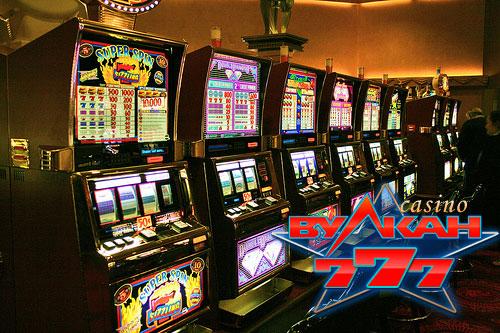777 казино онлайн вулкан