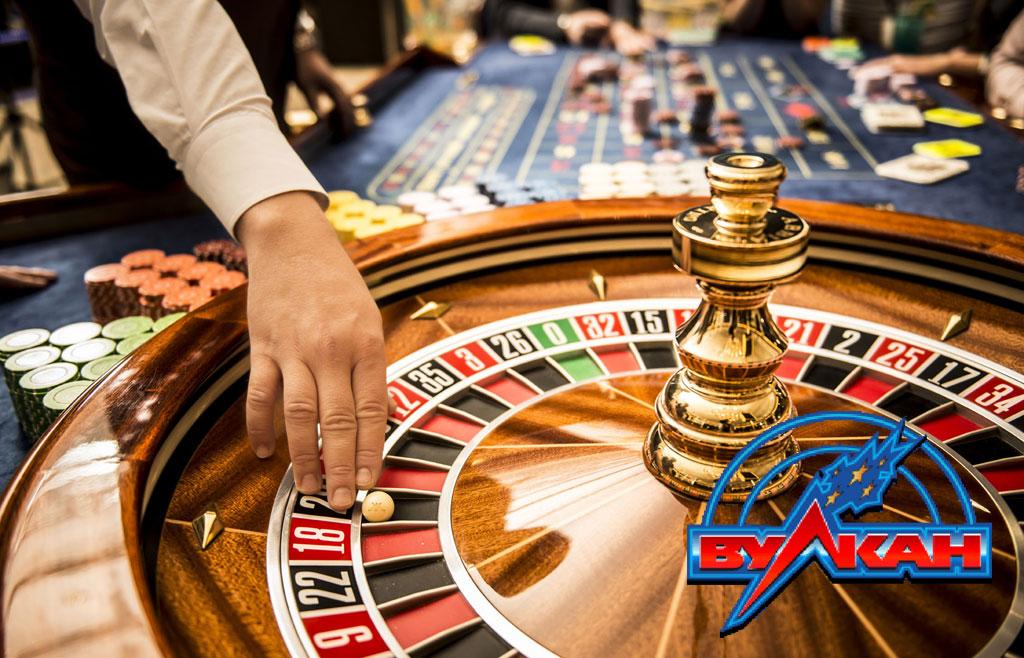 рулетка казино онлайн вулкан
