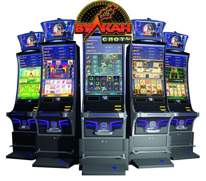 Аппаратами в казино олег бойко казино вулкан