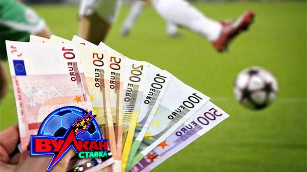 Спортивные ставки казино вулкан бонусы в казино малина