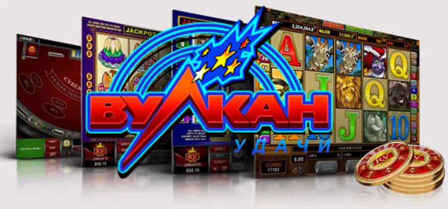 казино вулкан виртуальные