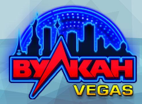 О казино Вулкан Вегас