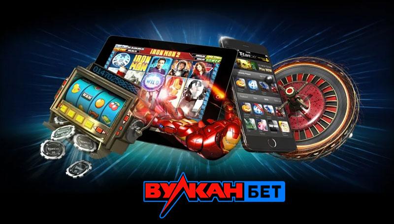 Азартные игры онлайн-казино Вулканбет на vulkan-bet.com.ua