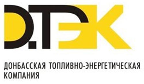 Энергоснабжающая компания ДТЭК Днепрооблэнерго