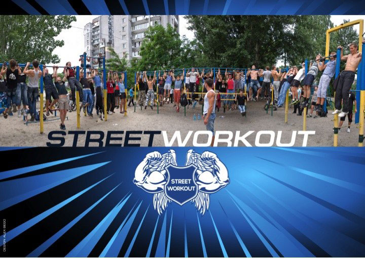 STREET WORKOUT UKRAINE