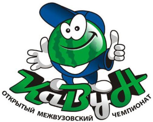 В днепропетровске стартовал финал