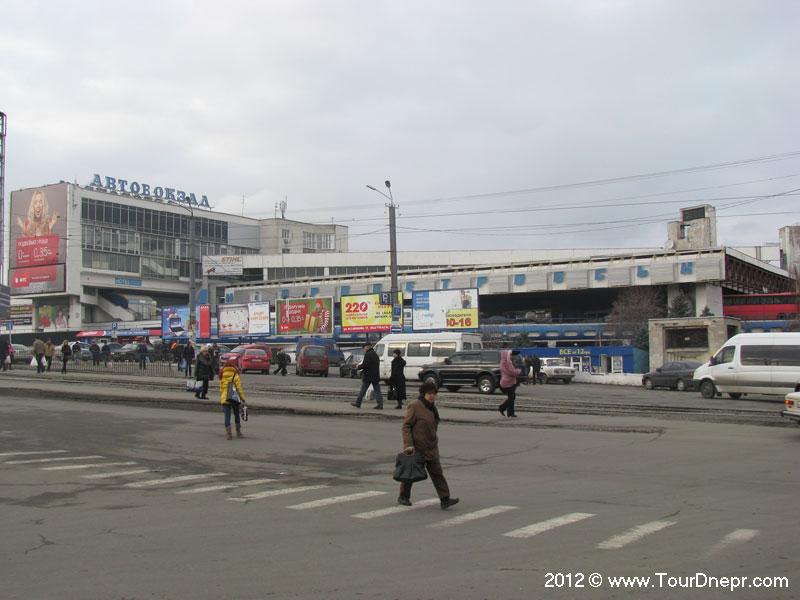 Сколько стоит билет самолет днепропетровска до москвы